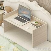 床上電腦桌 宿舍懶人床上用筆記本電腦桌大學生學習書桌寢室書櫃床桌神器 晶彩生活