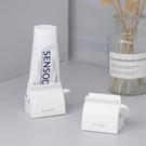 大學生創意宿舍生活用品收到簡約擠牙膏洗面奶懶人 - 風尚3C