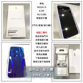 九成九新 無刮痕【拆封福利品】HUAWEI 華為 NOVA 3i 6.3吋 4G/128G 3340mAh 1600萬畫素 智慧型手機