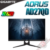 [ PC PARTY ] GIGABYTE AORUS AD27QD 電競螢幕