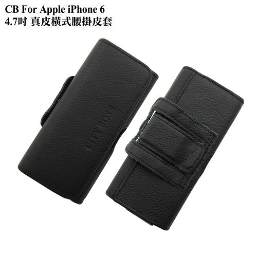 CB Apple iPhone 6 / iPhone 6s 4.7吋 真皮橫式腰掛皮套