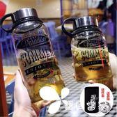 水杯  玻璃杯大容量杯子1000ml便攜耐熱水杯男士簡約個性女韓版創意潮流