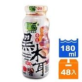 歐典生機養生黑木耳180ml(24入)x2箱【康鄰超市】