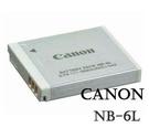 【晶豪泰】Canon NB-6L 原廠 ...