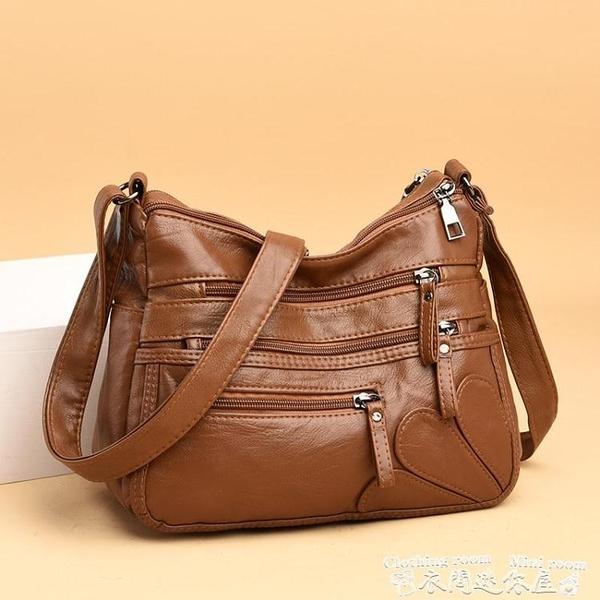 軟皮包包中老年人女包包2021新款女士軟皮背包大容量側背斜背包中年媽媽包 衣間迷你屋