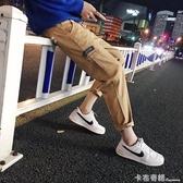 秋季港風ulzzang寬鬆直筒休閒褲男生韓版潮流卡其色鬆緊腰學生bf 卡布奇諾