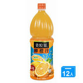 美粒果柳橙汁1250ml*12入/箱【愛買】