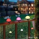 太陽能燈戶外庭院燈家用草坪燈綁帶牆壁七彩氛圍燈花園防水感應 【全館免運】