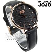 NATURALLY JOJO 文青風 木紋質感 真皮錶帶 防水手錶 玫瑰金x黑 女錶 JO96932-88R