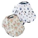 美國 Little Unicorn 純棉紗布提籃罩(2款可選)