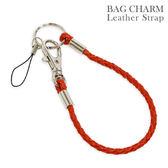 Hamee 日本製 天然素材 真皮牛皮 編織造型 防失 吊繩掛飾 鑰匙圈 手機吊飾 (紅色) 15-078326
