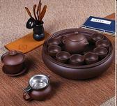 紫砂功夫茶具套裝現代家用簡約整套陶瓷茶盤茶壺茶杯泡茶套裝