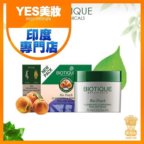 Biotique   蜜桃精萃清爽修護面膜 50g 百歐提克 印度 【YES 美妝】