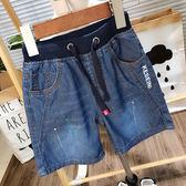 【年終】全館大促男童短褲新薄款寶寶寬鬆運動休閒褲5分褲潮兒童牛仔短褲