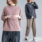 大碼胖mm新款打底衫200斤顯瘦條紋上衣寬鬆百搭高領長袖t恤女