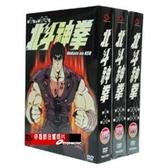 【停看聽音響唱片】【DVD】北斗神拳(1-57話)