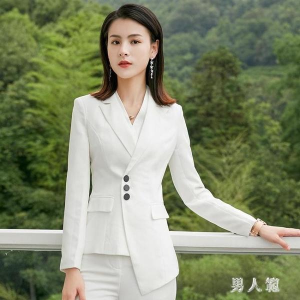 中大尺碼白色西裝女外套上衣面試工作服氣質ol風工裝職業休閒正裝修身西服 PA16769『男人範』
