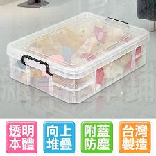 特惠-《真心良品》強固加厚型掀蓋整理箱(31L)4入