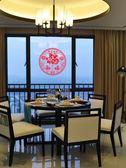 福字剪紙窗花靜電貼玻璃貼 喬遷過年春節新年裝飾用品墻貼門貼 亞斯藍