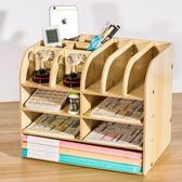 新年85折購 檔案夾桌面辦公桌收納盒辦公室置物架簡約文件收納創意整理盒多功能木制