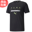 【現貨】PUMA AH21 LOGO 男裝 短袖 T恤 休閒 吸汗快乾 反光 歐規 黑【運動世界】52085501
