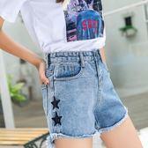 韓版牛仔短褲女毛邊刺繡星星簡約熱褲氣質百搭夏 奇思妙想屋
