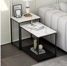 客廳沙發邊柜小茶幾方幾簡約邊桌側邊桌大理石可伸縮邊幾輕奢角幾