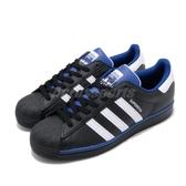 adidas 休閒鞋 Superstar 黑 白 藍 男鞋 女鞋 經典款 貝殼頭 運動鞋 【PUMP306】 FV4190