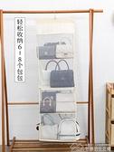 快速出貨 家用包包收納掛袋衣櫃懸掛式整理袋多層布藝防塵儲物袋