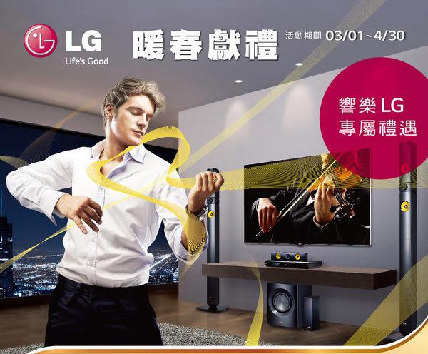 LG 5.1ch Aramid Fibler 3D藍光家庭劇院 BH6330H