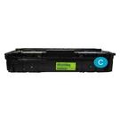 HSP CRG-054 054 藍色 高品質環保碳粉匣 適用MF642Cdw MF644Cdw