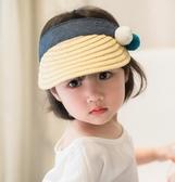 寶寶帽子夏天女童太陽帽韓版空頂帽嬰兒遮陽帽兒童沙灘帽草帽