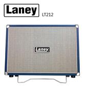 LANEY LT212 真空管吉他音箱 (8歐姆)