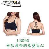 POSMA 女款 吊帶胸罩型背 搭簡約百搭黑色修身吊帶背心 LB090