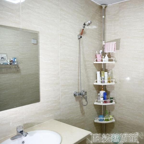 奧致不銹鋼浴室置物架頂天立地轉角收納架衛生間落地置物架三角架 DF 交換禮物