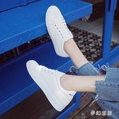 中大尺碼小白鞋單鞋女秋季新款韓版時尚圓頭系帶平底純色學生板鞋休閑 FR169『夢幻家居』