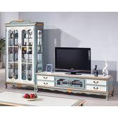【森可家居】維多莉亞歐式9.3尺L櫃 8HY330-01 仿舊鄉村風 法式古典公主 電視展示櫃 客廳組