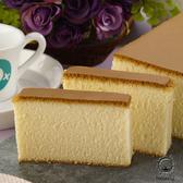 【Nature52】龍眼蜂蜜蛋糕(禮盒裝 贈提袋)
