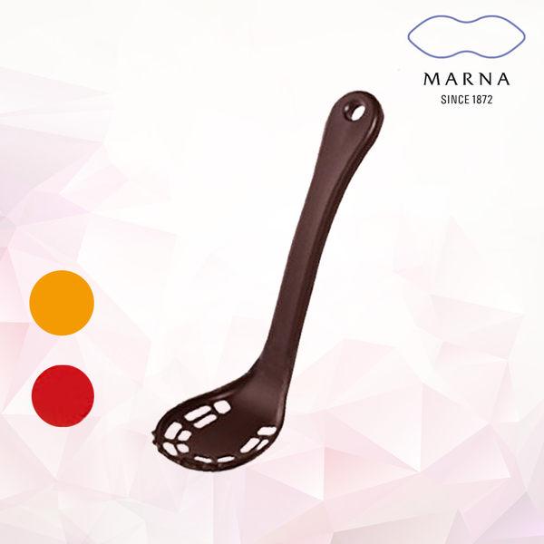 MARNA 日本進口搗泥用濾網式湯杓(三色任選)