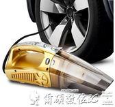 車載吸塵器充氣汽車打氣泵強力專用車內車用家用兩用小型大功率 爾碩數位3C 爾碩數位3C