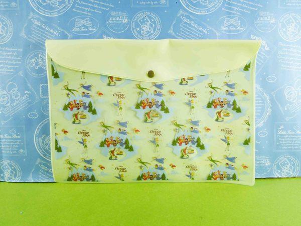 【震撼精品百貨】公主 系列Princess~B5文件袋-彼得潘