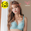 【玉如阿姨】四季女神內衣。大罩杯 托高 防下垂 包覆 集中 台灣製 C.D.E.F.G罩 ※0558綠
