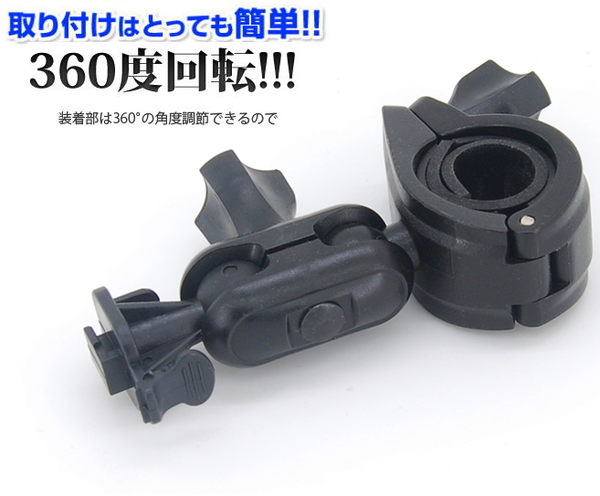 Abee M6 V55 V53T C3G C3 M3 V51 V50 V35 V34 V32 V30 DOD LS430W LS460W LS465W快譯通行車記錄器車架免吸盤後視鏡支架