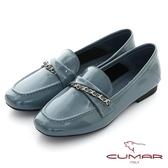 【CUMAR】素面漆皮翻摺裝飾樂福平底鞋(藍色)