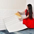 3d立體墻貼客廳臥室墻裙磚紋壁紙電視背景墻防水自粘墻紙瓷磚貼紙xw