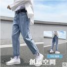 男士牛仔褲2021新款春秋款潮流薄款九分長褲寬松直筒夏季休閒褲子 創意新品