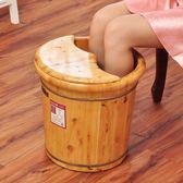 泡腳桶 家用成人木桶足浴木質按摩洗腳盆泡腳桶木盆實木40cm高深帶蓋實木YS 【開學季巨惠】