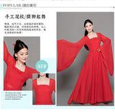 古典演出服古典舞演出服女飄逸中國風涼涼舞蹈服裝現代仙女改良漢服古裝成人 歐歐