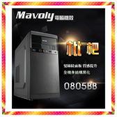 八代 G5400 四執行緒 3.7GHz 獨顯1TB燒錄型 高效能電腦主機