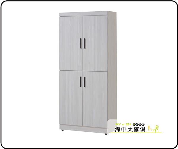 {{ 海中天休閒傢俱廣場 }} G-25 摩登時尚 鞋櫃系列 764-7 菲爾2.7x6尺雪山白高鞋櫃